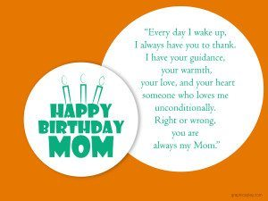 Happy Birthday Mom Greeting With Quotes 9