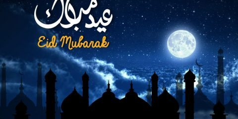 Eid Mubarak Wishes ID - 3896 3