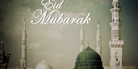 Eid Mubarak Wishes ID - 3935 6