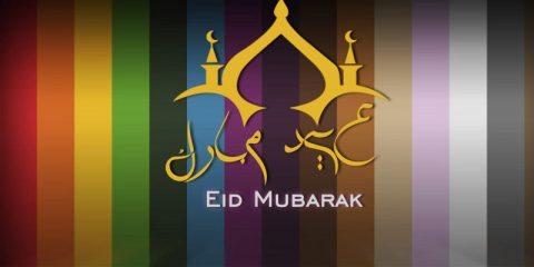 Eid Mubarak Wishes ID - 3936 22