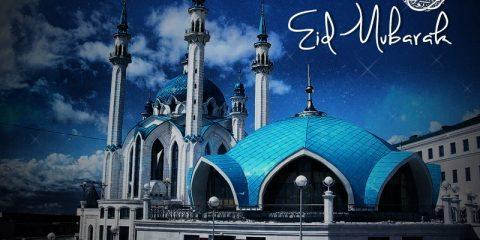 Eid Mubarak Wishes ID - 3941 5