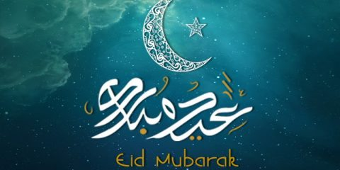 Eid Mubarak Wishes ID - 3933 5
