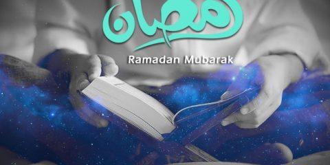 Eid Mubarak Wishes ID - 3957 8