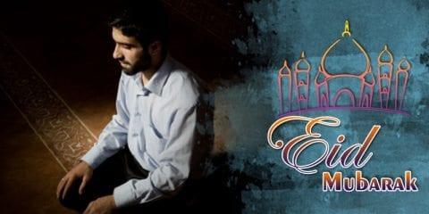 Eid Mubarak Wishes ID - 3897 9