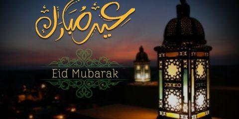 Eid Mubarak Wishes ID - 4094 21