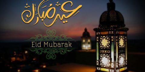 Eid Mubarak Wishes ID - 3958 3