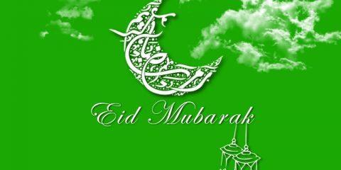 Eid Mubarak Wishes ID - 4099 7