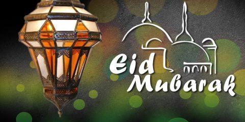 Eid Mubarak Wishes ID - 4095 10