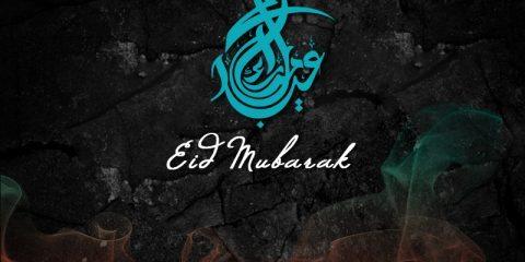 Eid Mubarak Wishes ID - 4096 24