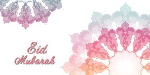 Eid Mubarak Wishes ID - 4154 26