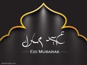 Eid Mubarak Wishes ID - 4156 4