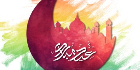 Eid Mubarak Wishes ID - 4159 8
