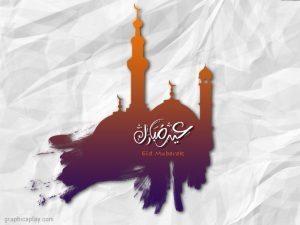 Eid Mubarak Wishes ID - 4160 6