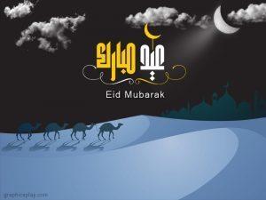 Eid Mubarak Wishes ID - 4161 5