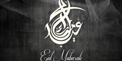 Eid Mubarak Wishes ID - 3892 1