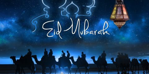 Eid Mubarak Wishes ID - 3890 21