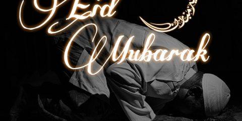 Eid Mubarak Wishes ID - 3893 5